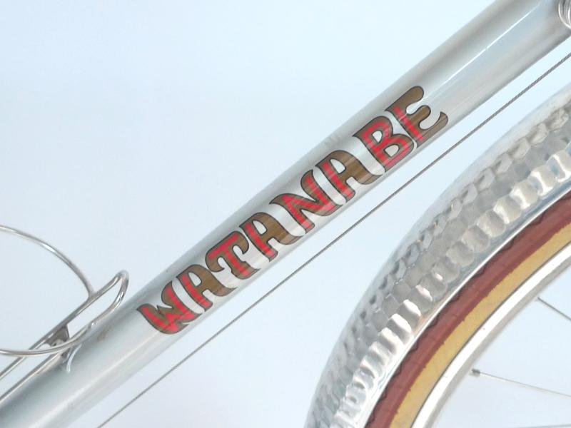 ワタナベ 36Bランドナー 585mm (C/T)