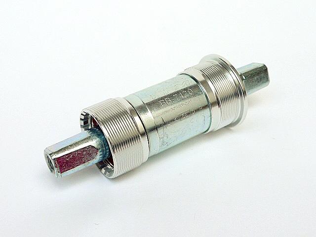 RPM カートリッジ ボトムブラケット 124.5mm