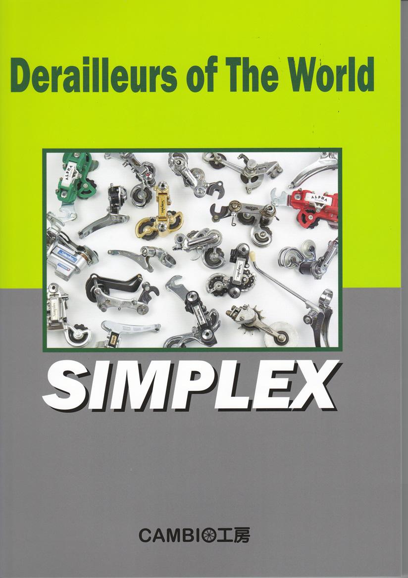 サンプレックス変速機データブック
