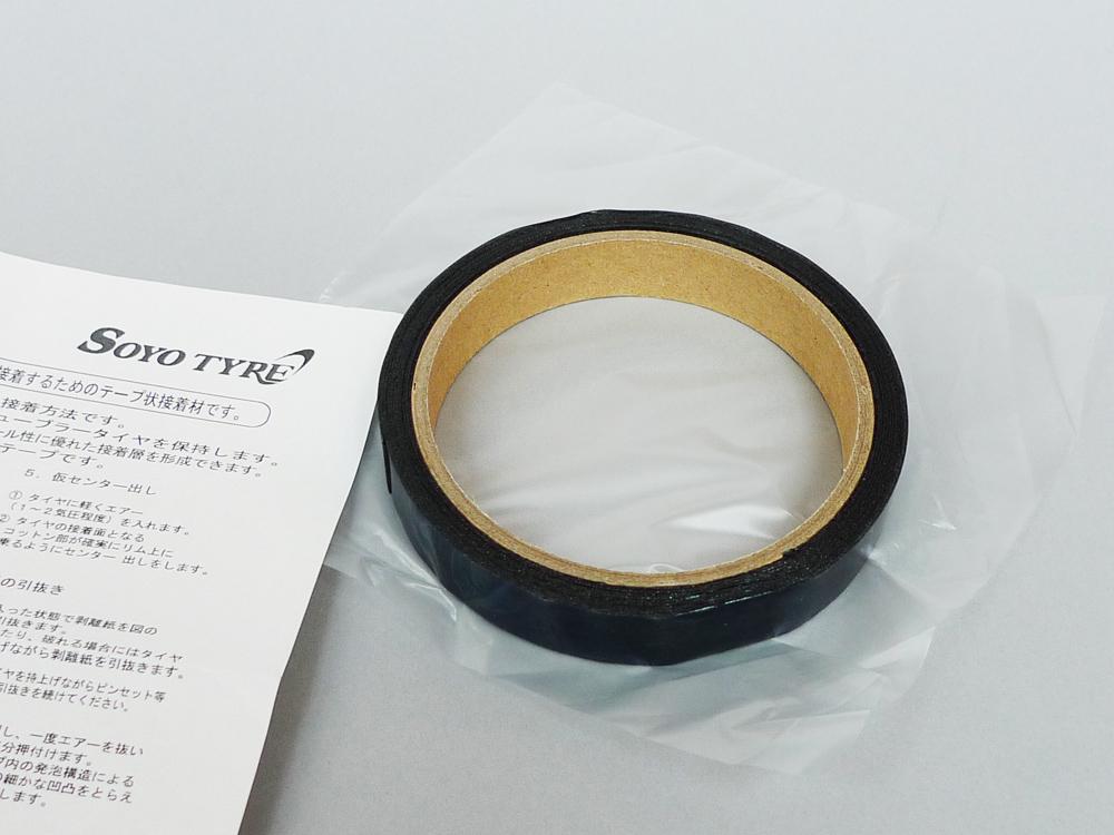 ミヤタサイクル チューブラー用 リムテープ