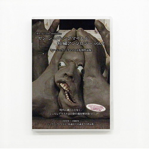 AD-DVD1023.jpg