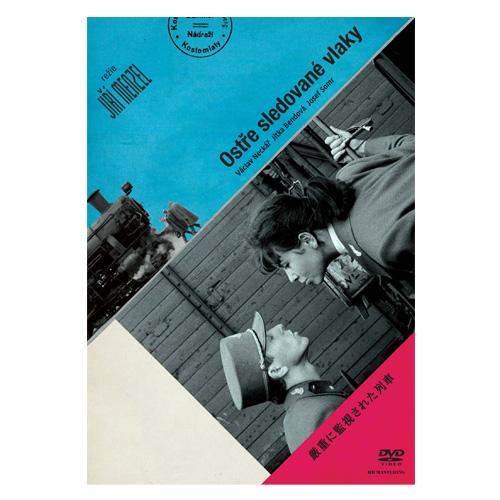 AD-DVD1028.jpg
