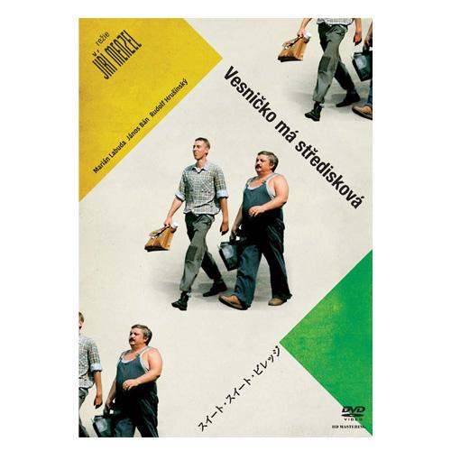 AD-DVD1030.jpg