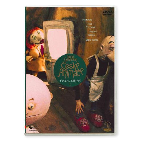 AD-DVD1034.jpg