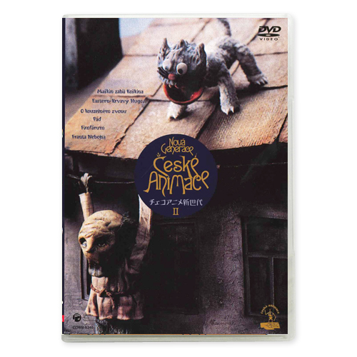 AD-DVD1035.jpg