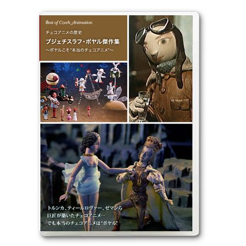 AD-DVD1040.jpg