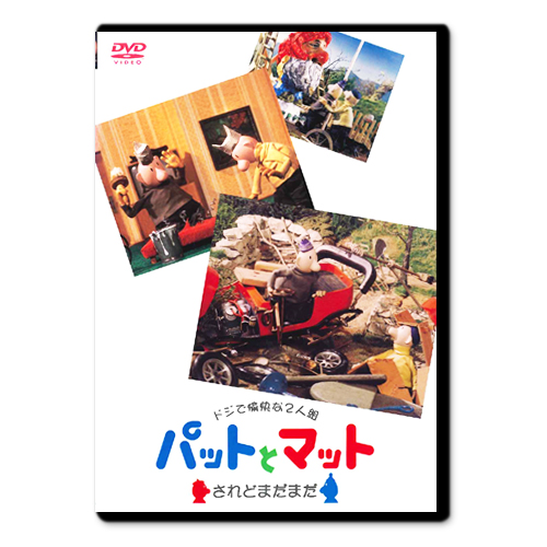 AD-DVD1041.jpg