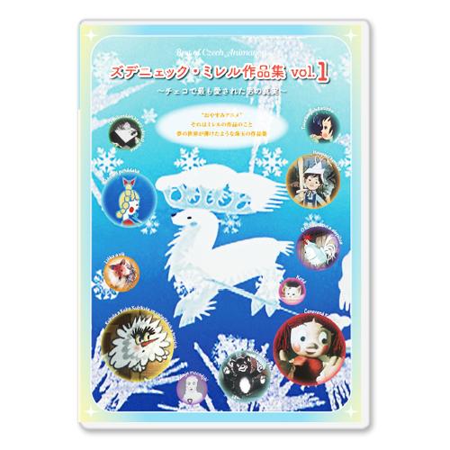 AD-DVD1044.jpg