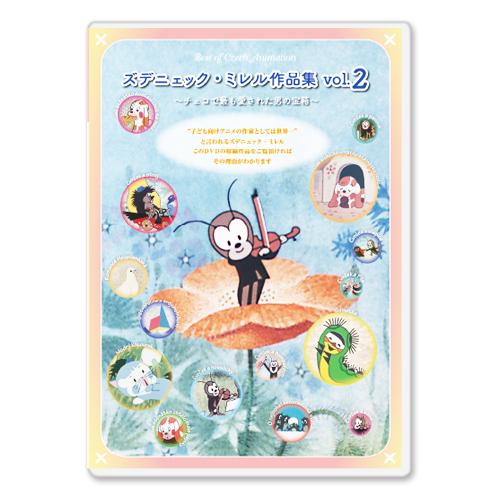 AD-DVD1045.jpg