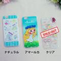 アマールカ アクリルiPhone6ケース