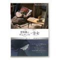 AD-DVD1031.jpg