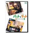 AD-DVD1033.jpg