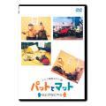 AD-DVD1042.jpg