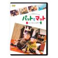AD-DVD1043.jpg