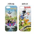 iPhone5/5Sケース