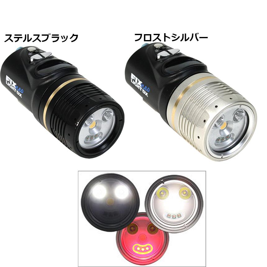 水中ライト Fisheye(フィッシュアイ)FIX NEO Premium 1500 SWR DX IIライト