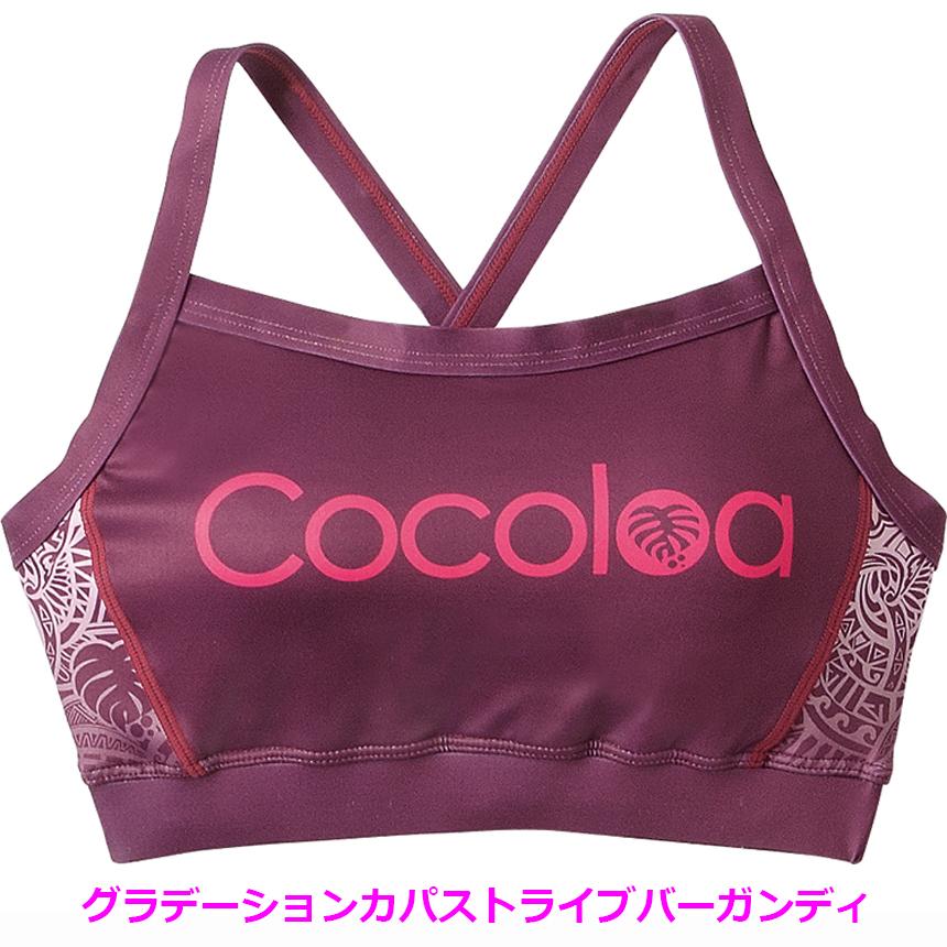 Cocoloa(ココロア)リラックスセットアップトップス GW-6442【人気モデル・女性用】