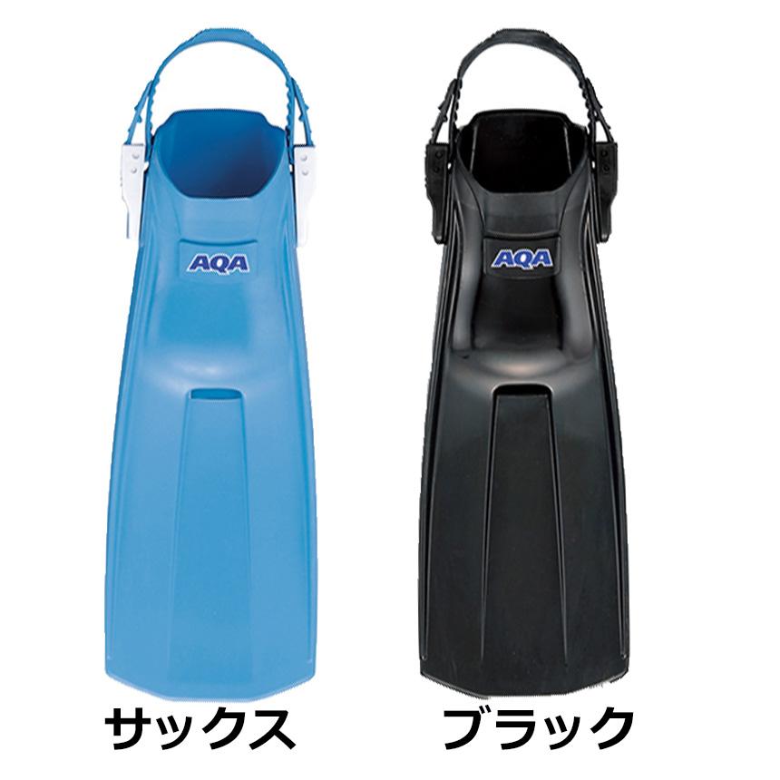 AQA(アクア)足ひれ シー・トレッカーKF-2477H
