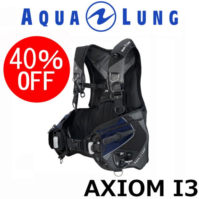 AQUALUNG(アクアラング)AXIOM i3 アクシオム
