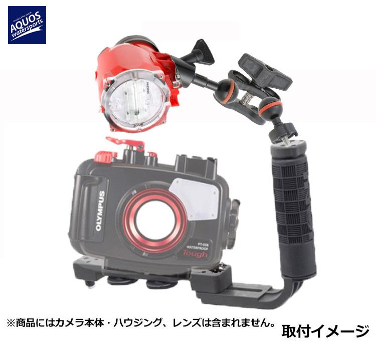 INON(イノン)S-2000ストロボ グリップベースD5ダイレクトアームZ-MVセット