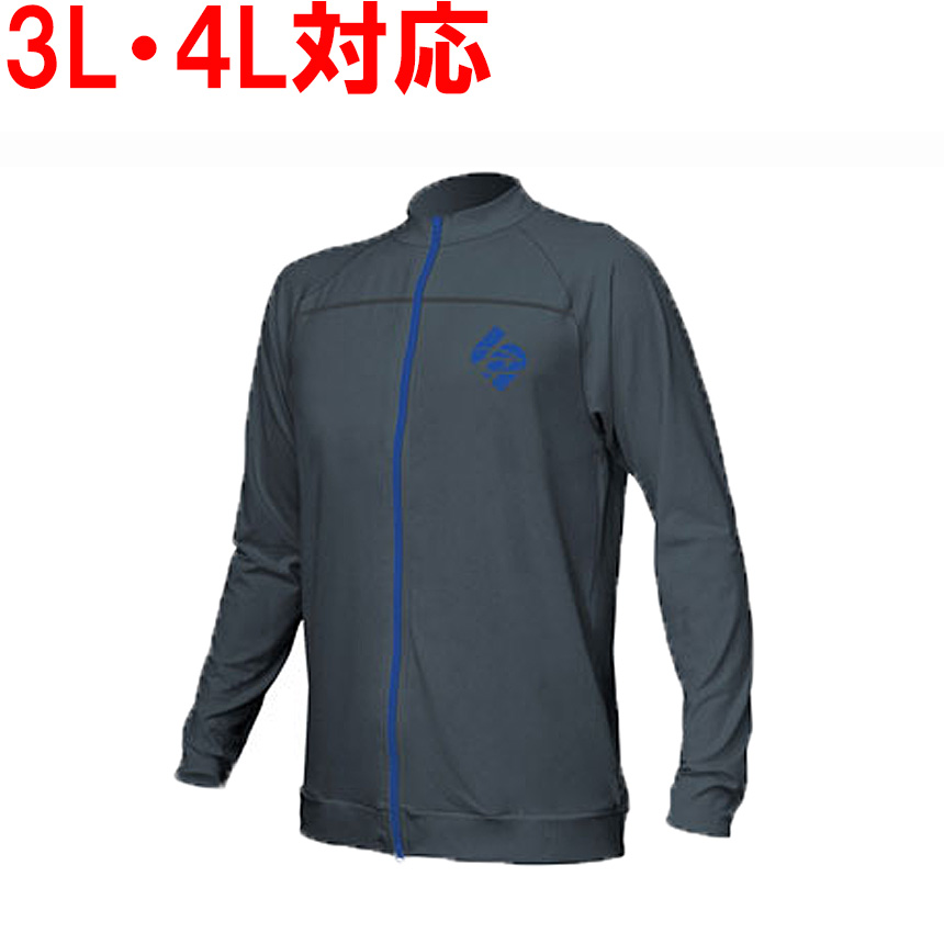 LARIAT フルジップラッシュロングメンズ 3L・4Lサイズ LFG-38400