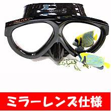 限定販売 MANTIS マンティス5ブラックシリコン/レンズ ミラーレンズ