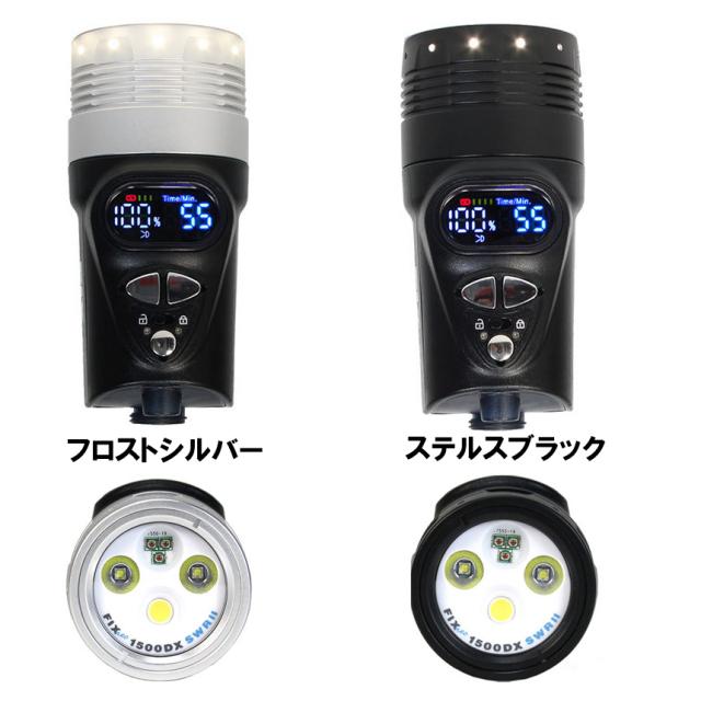 水中ライト Fisheye(フィッシュアイ)FIX NEO 1500 DX SWR IIライト【人気・NEW】
