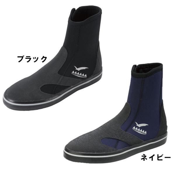 GULL(ガル)GSブーツ メンズGA-5642【おすすめ】ダイビングブーツ