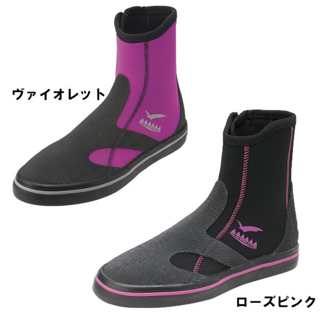 GULL(ガル)GSブーツ ウィメンズGA-5644ダイビングブーツ
