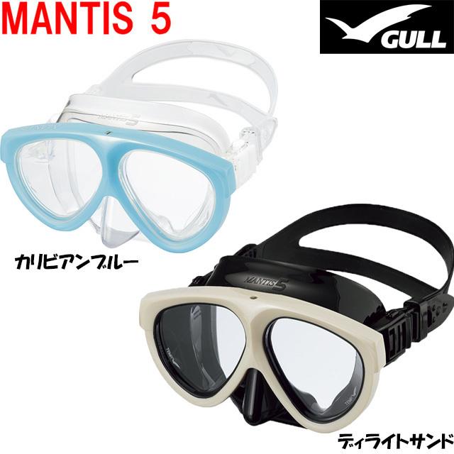 ダイビングマスク GULL(ガル)マンティス5シリコン