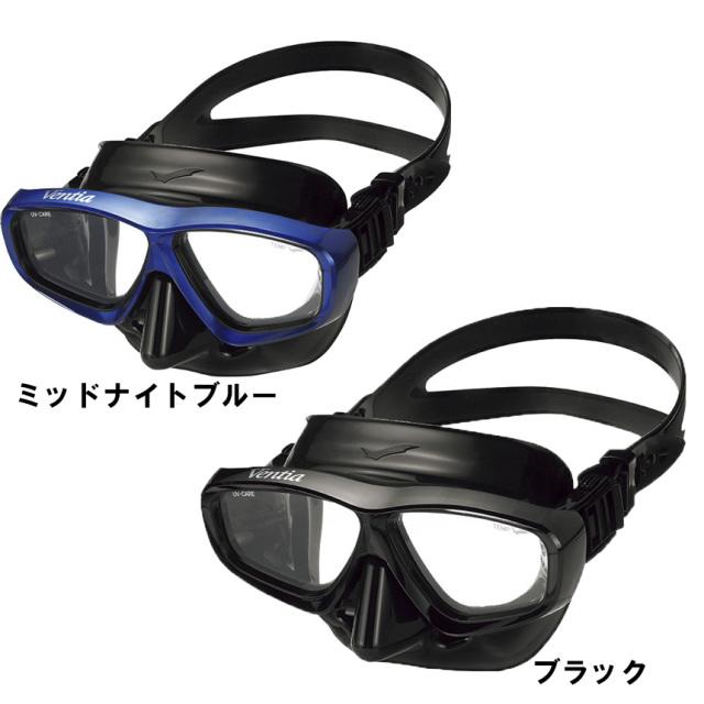 GULL(ガル)マスク VENTIA(ヴェンティア)【新商品】