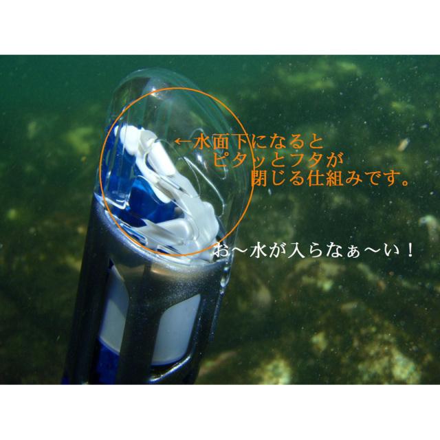 シュノーケルTUSA SPORT(ツサスポーツ)USP250 【人気・おすすめ】