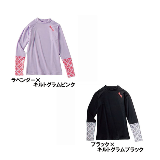 Cocoloa(ココロア)ラッシュロングII レディースGW-6433 【人気モデル・女性用】