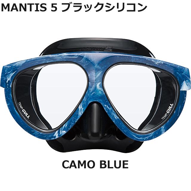 ダイビングマスク GULL(ガル) マンティス5ブラックシリコン 度付きレンズ対応【人気商品】