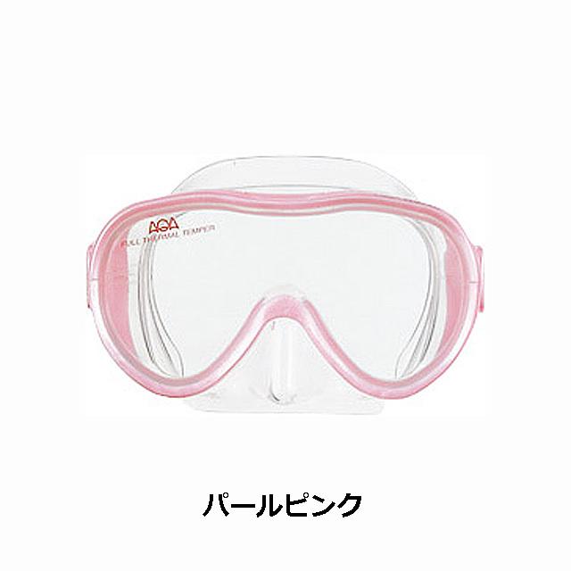 シュノーケル水中めがね AQA(アクア)  ベガソフトKM-1103H 【女性用・おすすめ】