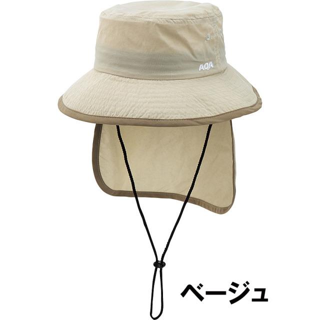 女性用帽子 AQA(アクア)マリンハット レディース KW-4621