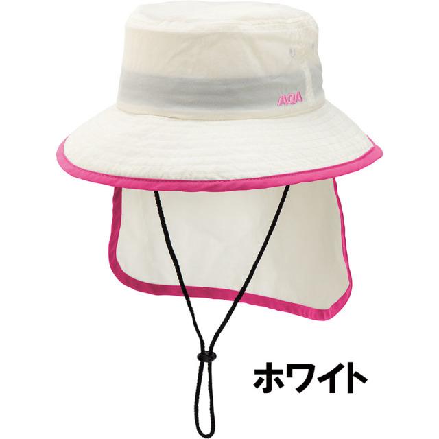 子供用帽子 AQA(アクア)マリンハットジュニア KW-4622