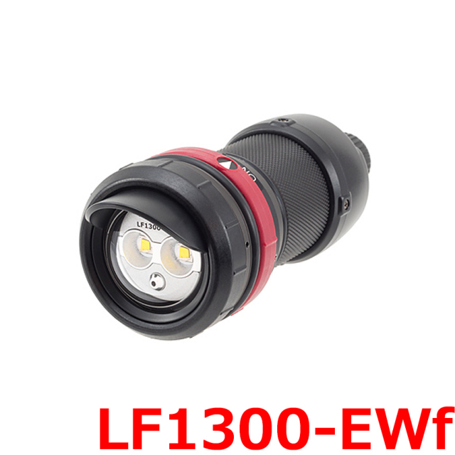 INON(イノン)水中ライト LF1300-EWf【大人気!送料無料】LED