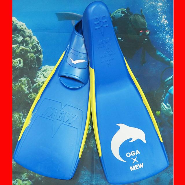 ダイビングフィン ドルフィンOGASAWARAミューMEW