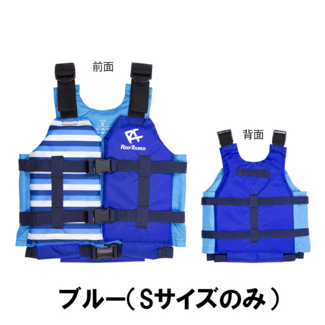 REEFTOURERフローティングベスト RA0402【おすすめ・人気商品】