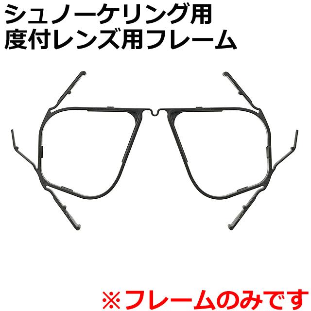 REEFTOURER RA0508シュノーケリング用インナーフレーム【新商品・おすすめ】