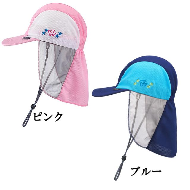 子供用帽子 REEFTOURER ジュニアUVキャップ RA5006【NEW・人気】