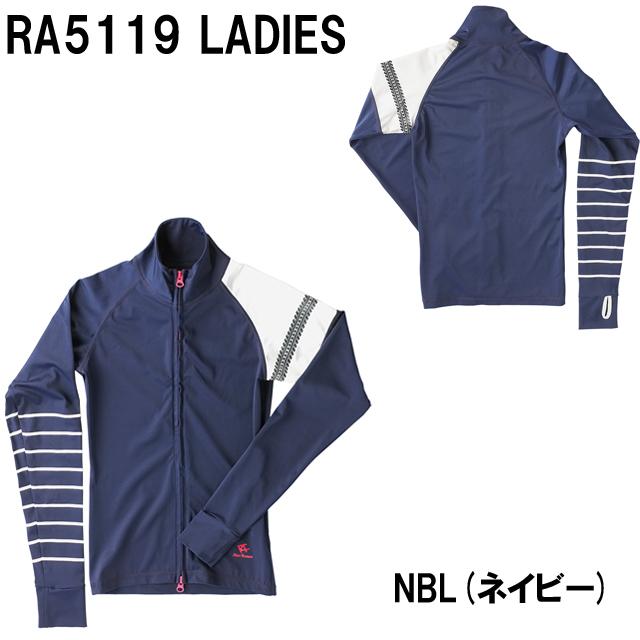 ラッシュガードレディースロング REEFTOURER RA5119【おすすめ】