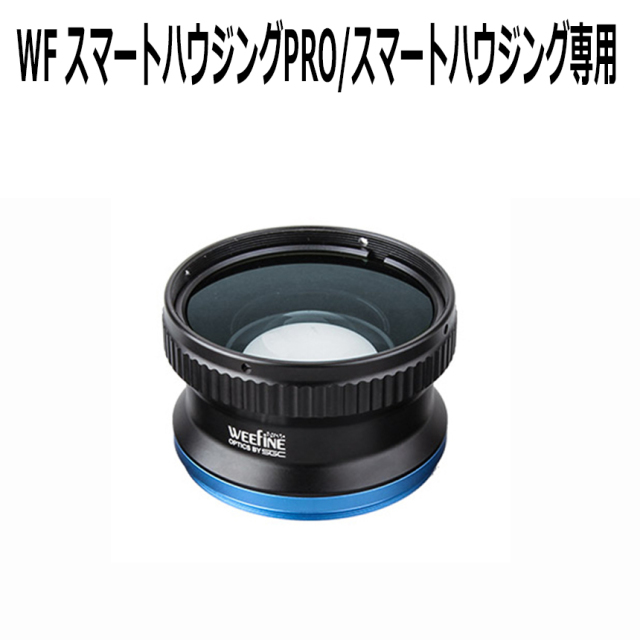 WFマクロコンバージョンレンズWFL03 +12