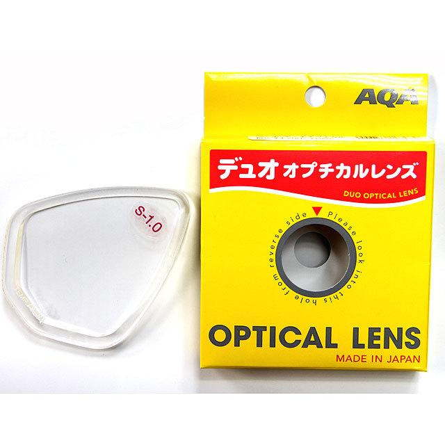 度付きレンズAQA(アクア)水中めがねデュオソフト2用近視用レンズ KM-1301右左1セット分