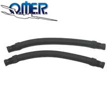 OMER(オマー)ケイマンスポーツ90用スリングセット