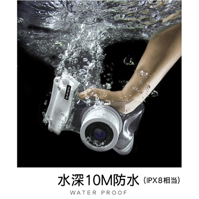 デジタルカメラ専用防水ケース ディカパック dicapac D5A