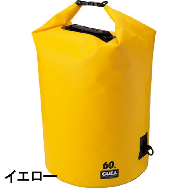 GULL(ガル)ウォータープロテクトバッグ LサイズGB-7136