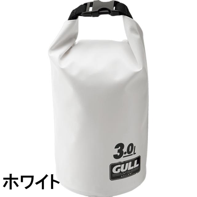 GULL(ガル)ウォータープロテクトバッグ Sサイズ GB-7138