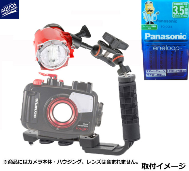 INON(イノン)S-2000ストロボ グリップベースD5ダイレクトアームZ-MVセット【エネループ充電器セットプレゼント】